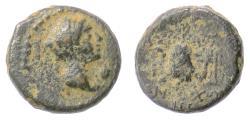 Ancient Coins - SELEUKID KINGS, Antiochos IV. AE denom C, Antioch, 175-172 BC. Laodike / Elephant head