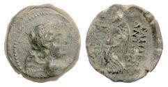 Ancient Coins - SELEUKID KINGS, Antiochos IX. AE denom B, Phoenician mint, 112-101 BC. Eros / Nike