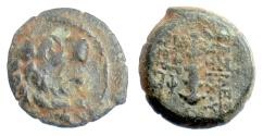 Ancient Coins - SELEUKID KINGS, Antiochos VII. AE denom B, Antioch mint. 136/5 BC. Lion's head / club