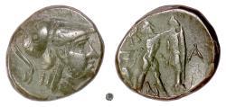 Ancient Coins - Macedonian Kings, Antigonos II Gonatas. AE 19, uncertain Macedonian mint, 277-239 BC