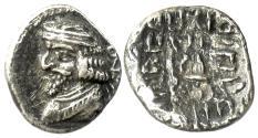 Ancient Coins - PERSIS. VAHSIR (Oxathres). AR hemidrachm, 1st century BC – 1st century AD