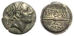 Ancient Coins - SELEUKID KINGS of SYRIA, Antiochus IX. AE  denomination B,  Antioch mint, 113/112 BC.