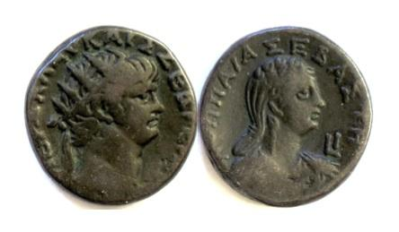 Ancient Coins - ROMAN EGYPT, Alexandria. Nero, with Poppaea. BI tetradrachm. Dated year 10 (AD 63/4)