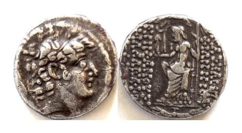 Ancient Coins - SELEUKID KINGS of SYRIA. Philip I Philadelphos. AR tetradrachm.  SCARCE