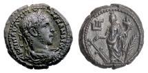 Ancient Coins - Severus Alexander, EGYPT, Alexandria. Potin Tetradrachm, 233/234 AD. Tyche