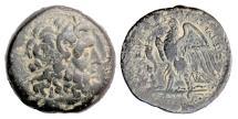 Ancient Coins - EGYPT, Ptolemy II Philadelphos. AE tetrobol, 285-246 BC. Zeus / Eagle. RARE