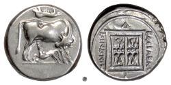 Ancient Coins - ILLYRIA, King Monounios. AR Stater, Dyrrhachion mint, circa 305-275 BC. Cow suckling calf / double stellate pattern
