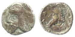 Ancient Coins - PERSIS, NAPAD (Kapat). AR hemidrachm, late 1st century AD