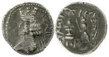 Ancient Coins - PERSIS. ARDASHIR (Artaxerxes) II. AR hemidrachm, 1st century BC
