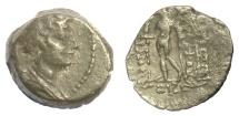 Ancient Coins - SELEUKID KINGS, Antiochos VIII Epiphanes. AE denomination C, Antioch 121/120 BC. Artemis / Apollo