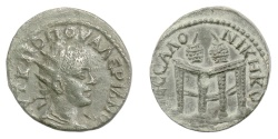 Ancient Coins - VALERIAN I. Roman Provincial, MACEDON, Thessalonica. AE 22