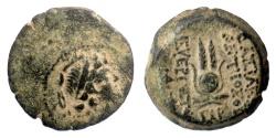 Ancient Coins - SELEUKID KINGS, Antiochos VII. AE denom B, Antioch mint, 133/2 BC. Eros / Isis headdress