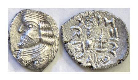 Ancient Coins - PERSIS. VAHSIR (Oxatheres). AR drachm, late 1st century BC