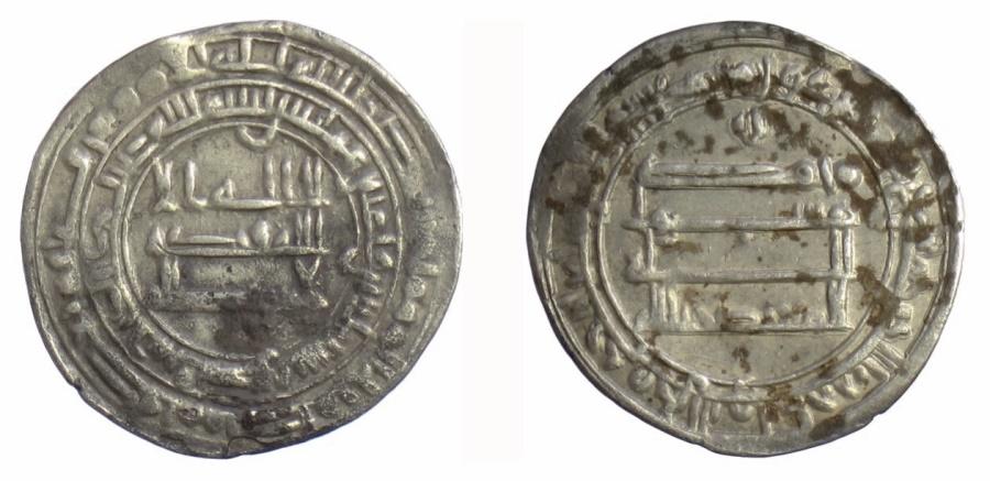 World Coins - ABBASID, al-Mu'tadid.  AR dirham, 282 AH (895 AD)