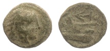 Ancient Coins - SELEUKID KINGS, Seleukos I. AE denomination C, Arados after 301 BC. RARE
