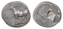 Ancient Coins - THRACE, Byzantion. AR Siglos, c. 340-320 BCE. Bull standing on dolphin / Incuse