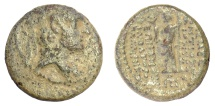 Ancient Coins - SELEUKID KINGS of SYRIA, Antiochus XII. AE denomination B, Damaskos mint. Struck 85-83 BC