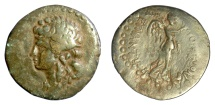 Ancient Coins - ISLANDS off CARIA, Rhodos. Rhodes. Early-mid 1st century AD. AE Drachm. Antigonos, magistrate