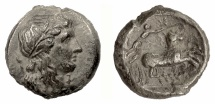 Ancient Coins - SICILY, Syracuse. Hiketas II. AE litra. Persephone / Charioteer