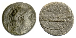 Ancient Coins - SELEUKID KINGS, Antiochos VII Euergetes. AE denom B, Tyre mint. 134/3 BC. Galley