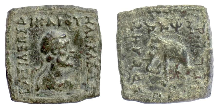 Ancient Coins - BAKTRIA, Indo-Greek Kingdom, Heliokles II. AE denomination B. Elephant