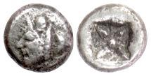 Ancient Coins - KYRENAICA, Kyrene. AR drachm, c.500-480 BC. Man-headed bull / Silphium fruit. RARE