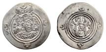 SASANIAN KINGS, Khusru II. AR Drachm, LD mint, 619 AD.