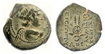 Ancient Coins - SELEUKID, Antiochos VII Euergetes. AE denom B, Antioch mint, 139/8 BC. Eros / Isis headdress