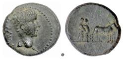 Ancient Coins - TIBERIUS, MACEDON, Philippi(?). AE 18, 14-37 AD. Two priests plowing