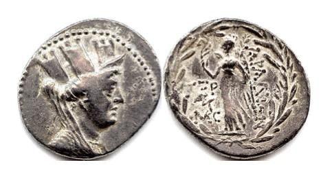 Ancient Coins - PHOENICIA, Arados. AR Tetradrachm.  Dated CY 163 (97/6 BC)