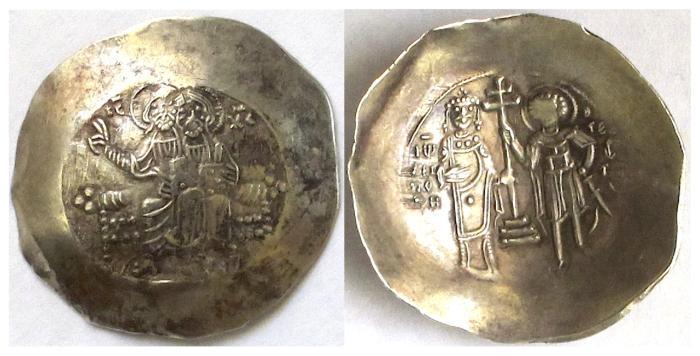 Ancient Coins - BYZANTINE. John II Comnenus, 1118-1143. EL Aspron Trachy. Constantinople mint