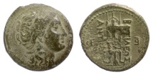 Ancient Coins - SELEUKID KINGS of SYRIA, Antiochos I Soter. AE denomination B, Antioch mint. Apollo / tripod