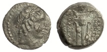 Ancient Coins - SELEUKID KINGS of SYRIA, Demetrios II Nikator. AE denomination B. RARE