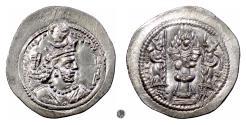 Ancient Coins - SASANIAN, Vahram V.  AR drachm, AH mint, 420-438 CE