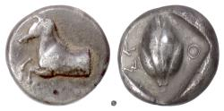Ancient Coins - THESSALY, SKOTUSSA.  AR Drachm, late 5th century BC. Horse / Grain