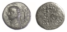 Ancient Coins - KINGS of PARTHIA, Phraates III. AE tetrachalkous, Ekbatana mint, circa 70 - 57 BC