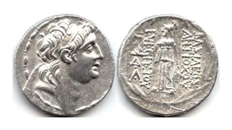 Ancient Coins - SELEUKID KINGS of SYRIA, Antiochos VII Euergetes, 138-129 BC. AR Tetradrachm. Cappadocian mint. Posthumous issue