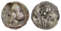 Ancient Coins - PERSIS, Unknown king III (Makatta?). AR hemidrachm, 2nd century AD. SCARCE