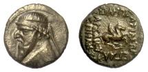 Ancient Coins - KINGS of PARTHIA, Mithradates II. AE Tetrachalkon Rhagai mint. Struck circa 109-95 BC