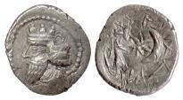 Ancient Coins - PERSIS, NAMBED (Namopat). AR hemidrachm, mid 1st century CE