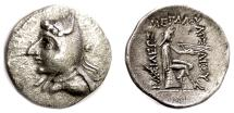 Ancient Coins - KINGS of PARTHIA, time of Phriapatios to Mithradates I. AR Drachm, circa 185-132 BC