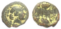 Ancient Coins - SELEUKID KINGS of SYRIA, Seleucus I Nikator. AE denomination D, Antioch mint. Apollo / tripod