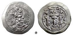 Ancient Coins - SASANIAN, Yazdgird I.  AR drachm, AW mint, 399-420 CE