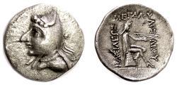 Ancient Coins - KINGS of PARTHIA, time of Phriapatios to Mithradates I. AR Drachm, circa 185-132 BC