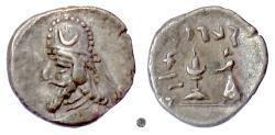Ancient Coins - PERSIS, DARIUS II.  AR obol, 1st century BCE