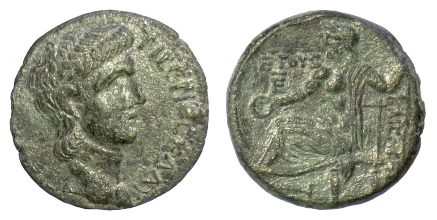 Ancient Coins - CLAUDIUS, SYRIA, Uncertain Caesarea