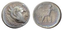 Ancient Coins - Alexander III 'the Great', AR tetradrachm. CARIA, Alabanda, Dated CY 5 (163/2 BC)
