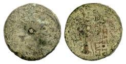 Ancient Coins - SELEUKID KINGS, Antiochos VI. AE denom B, Apameia on the Axios mint, 144-142 BC