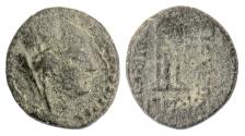 Ancient Coins - SYRIA, Antioch. AE dichalkon, Dated SE 243 (70/69 BC). Tyche / Tripod. Scarce