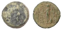 Ancient Coins - SELEUKID, Alexander II Zabinas. AE denom B, Antioch mint, c 125-122 BC. Athena